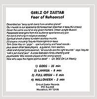 Fear of Rehearsal