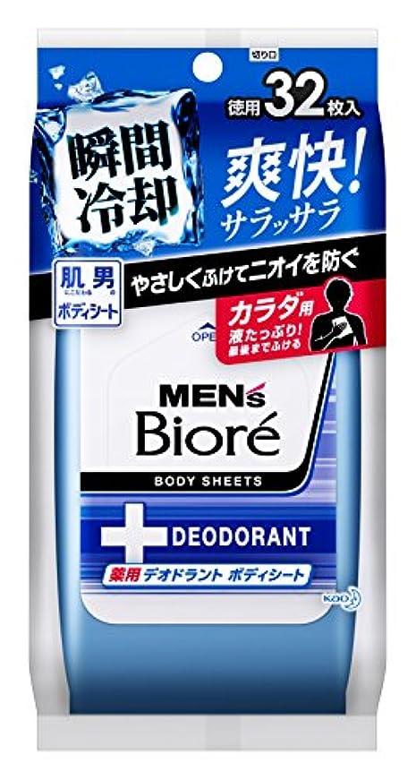 再生的メルボルンヶ月目メンズビオレ 薬用デオドラントボディシート 32枚