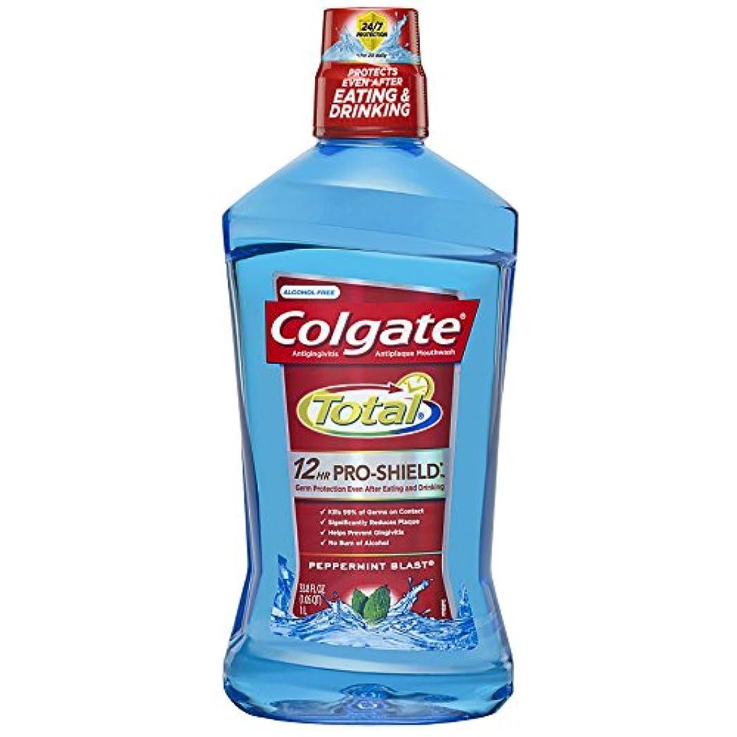 自己スチュワーデス普通のColgate 総高度なプロシールドうがい薬、ペパーミントブラスト - 33.8オズ