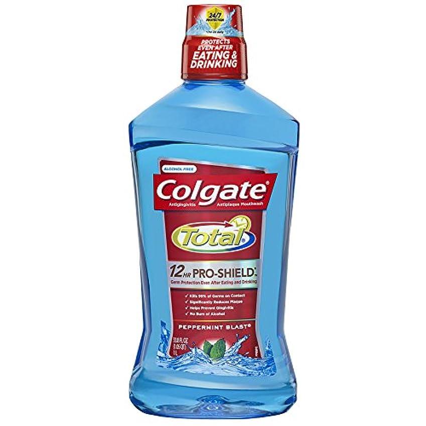 可聴道徳の良心的Colgate 総高度なプロシールドうがい薬、ペパーミントブラスト - 33.8オズ
