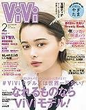 ViVi(ヴィヴィ) 2019年 02 月号 [雑誌]