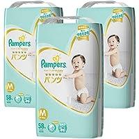 【パンツ Mサイズ】パンパース オムツ 肌へのいちばん (6~11kg) 174枚(58枚×3パック) [ケース品]