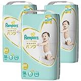 【パンツ Mサイズ】パンパース オムツ肌へのいちばん (6~11kg)174枚(58枚×3パック) [ケース品]