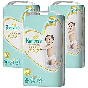 【ケース販売】 パンパース オムツ パンツ 肌...の関連商品2