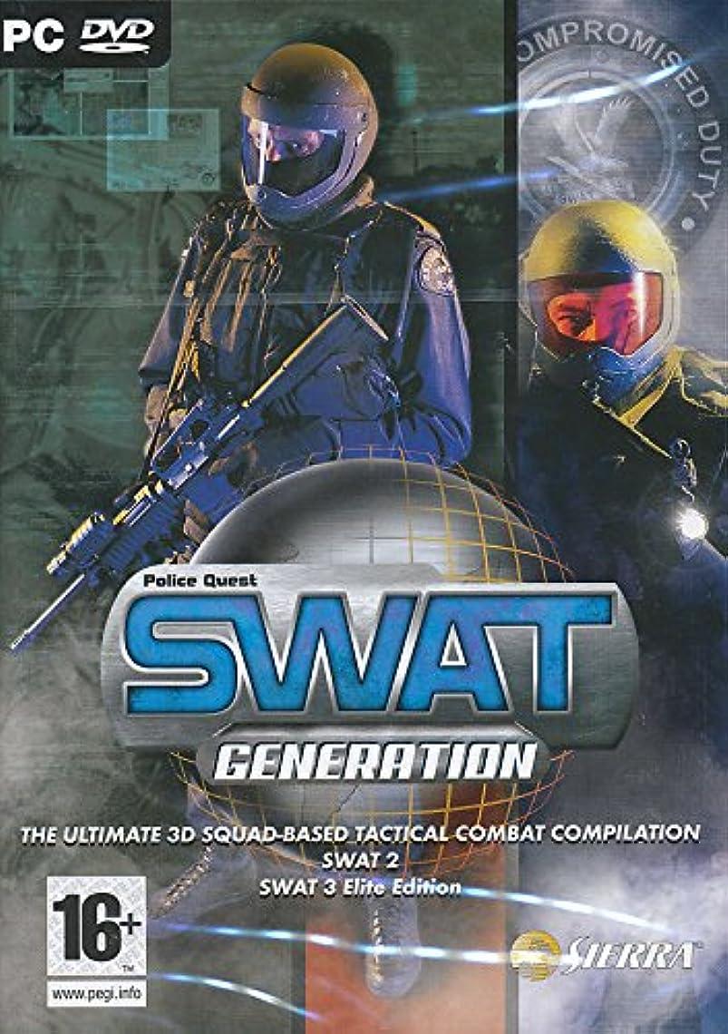 土地びん興奮するSWAT Generations (輸入版)