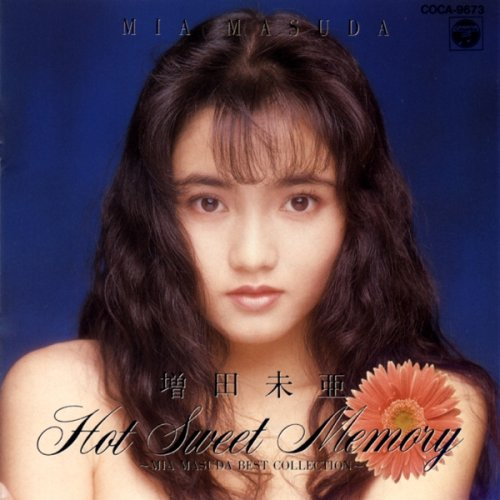 HOT SWEET MEMORY~MIA MASUDA BEST COLLECTION~