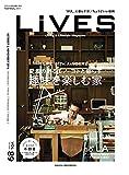 LiVES(ライヴズ) 2016年10月号 VOL.89