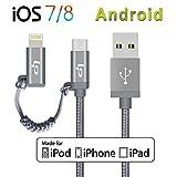LP®  【Apple MFI認証 (Made for iPhone取得)】2 in 1ライトニングUSBケーブルIOS7/8 とAndroid両用1m 2.4A  充電/データ転送/同期 (8 Pin) (グレー)