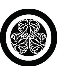 家紋シール 丸に陰三つ葵紋 布タイプ 直径40mm 6枚セット NS4-0448