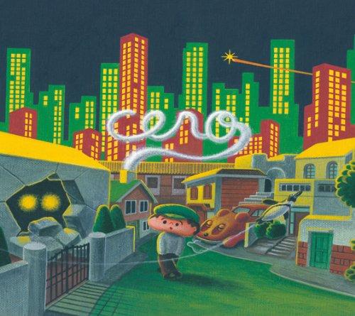 cero「大停電の夜に」が震災後注目された理由とは...?歌詞の意味を解釈!【PV・コード譜あり】の画像
