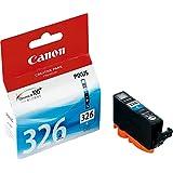 Canon キヤノン 純正 インクカートリッジ BCI-326 シアン BCI-326C