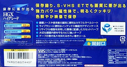 maxell 録画用 VHSビデオテープ ハイグレード 140分 T-140HGX(B)S