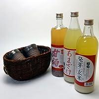 日本製萬古焼き おしゃれな萬古焼き備前ペアカップ(モンドセレクション金賞受賞アルコール0%本格甘酒(あまざけ)900ml×2本 720ml)セット
