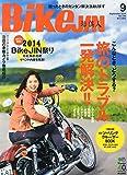 BikeJIN (培倶人) 2014年 09月号