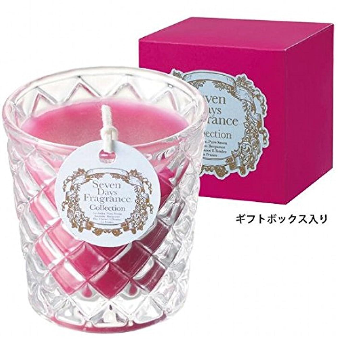 有彩色の不承認蜜カメヤマキャンドル( kameyama candle ) セブンデイズグラスキャンドル(木曜日) 「 フィグ 」