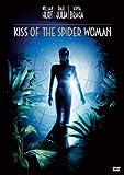 蜘蛛女のキス スペシャル・エディション (2枚組) [DVD]