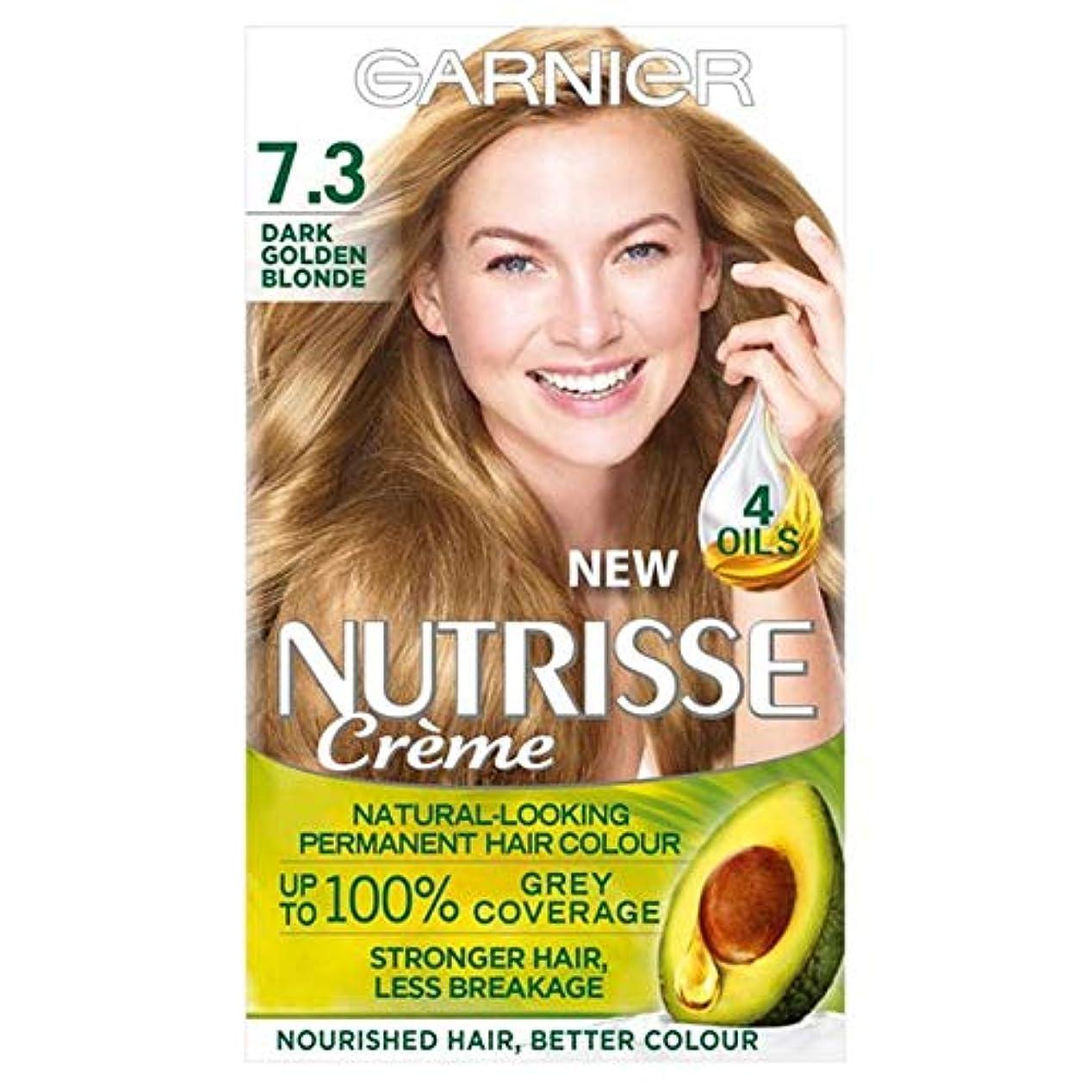 慈善バイアススリップシューズ[Nutrisse] 7.3暗い金色のブロンドの永久染毛剤Nutrisseガルニエ - Garnier Nutrisse 7.3 Dark Golden Blonde Permanent Hair Dye [並行輸入品]