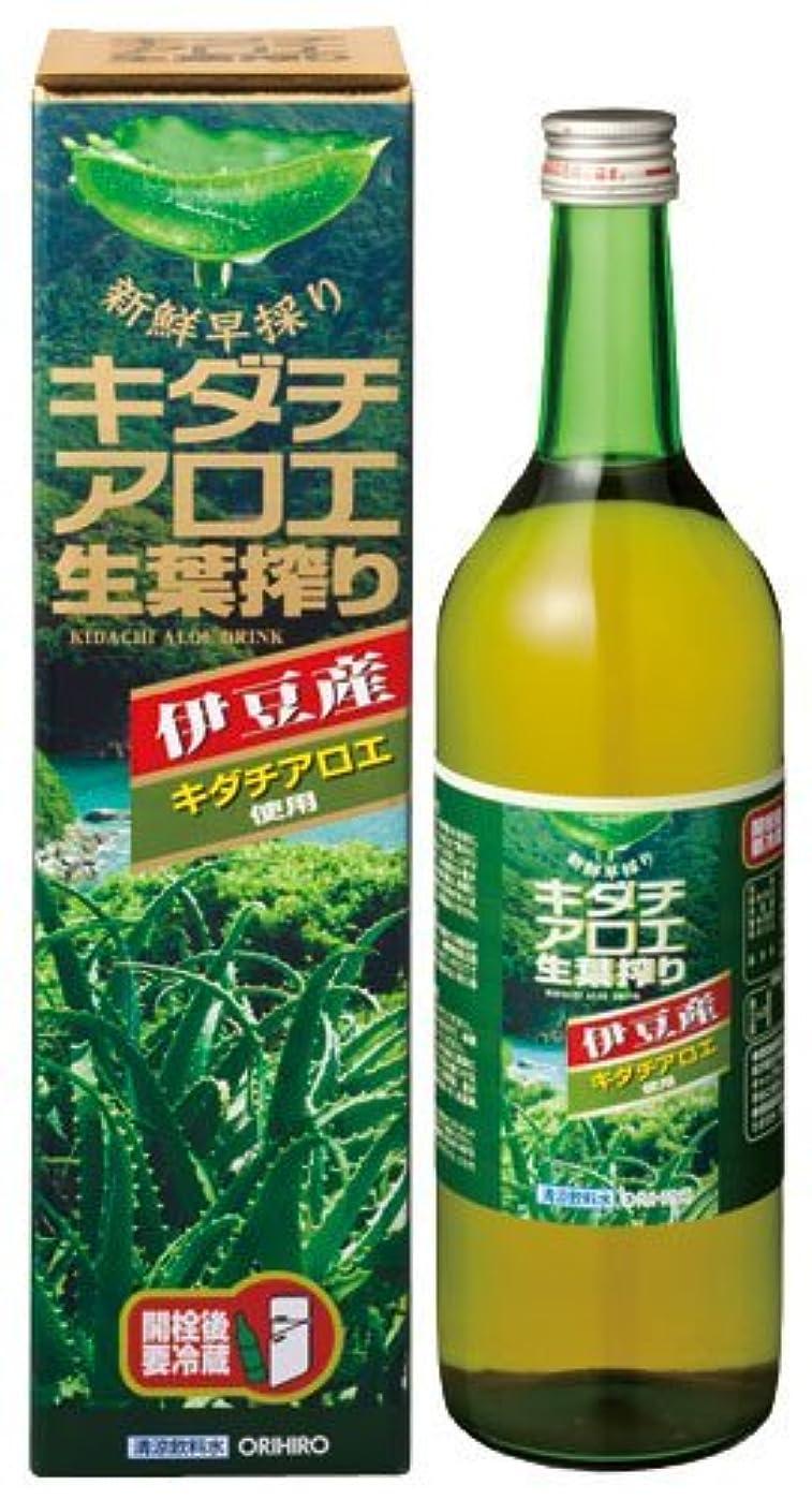 東トリップ非互換オリヒロ キダチアロエ生葉搾り100%