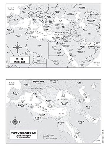 戦場記者が、現地に暮らした20年――中東の絶望、そのリアル