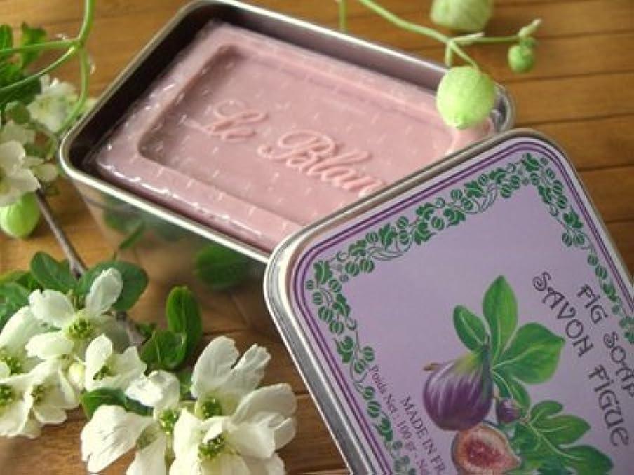 劇的パートナー埋め込むLE BLANC SOAP(ルブランソープ) イチジクの香り LB007ルブランソープ メタルボックス(leblanclb007)