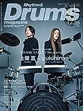 「リズム&ドラム・マガジン 2019年5月号」のサムネイル画像
