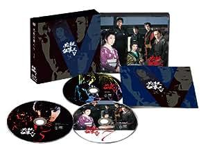 必殺仕事人V 下巻 [DVD]