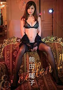 熊田曜子 Excellent!! [DVD]