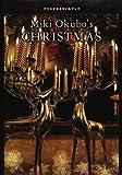 Miki Okubo's CHRISTMAS―クリスマススタイルブック 画像
