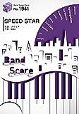 バンドスコアピースBP1941 SPEED STAR / GARNiDELiA ~「劇場版 魔法科高校の劣等生 星を呼ぶ少女」主題歌 (Band Score Piece)