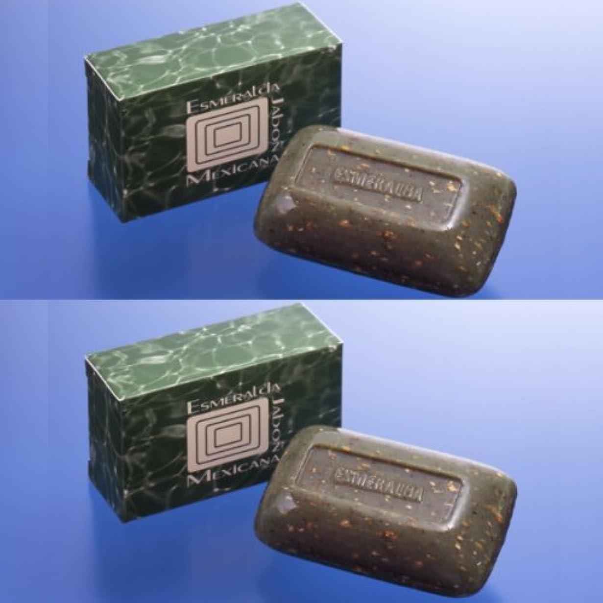 宗教的なましいドローメキシコで大人気のシミ取り石鹸『エスメラルダ?ハボン?メキシカーナ2個組』