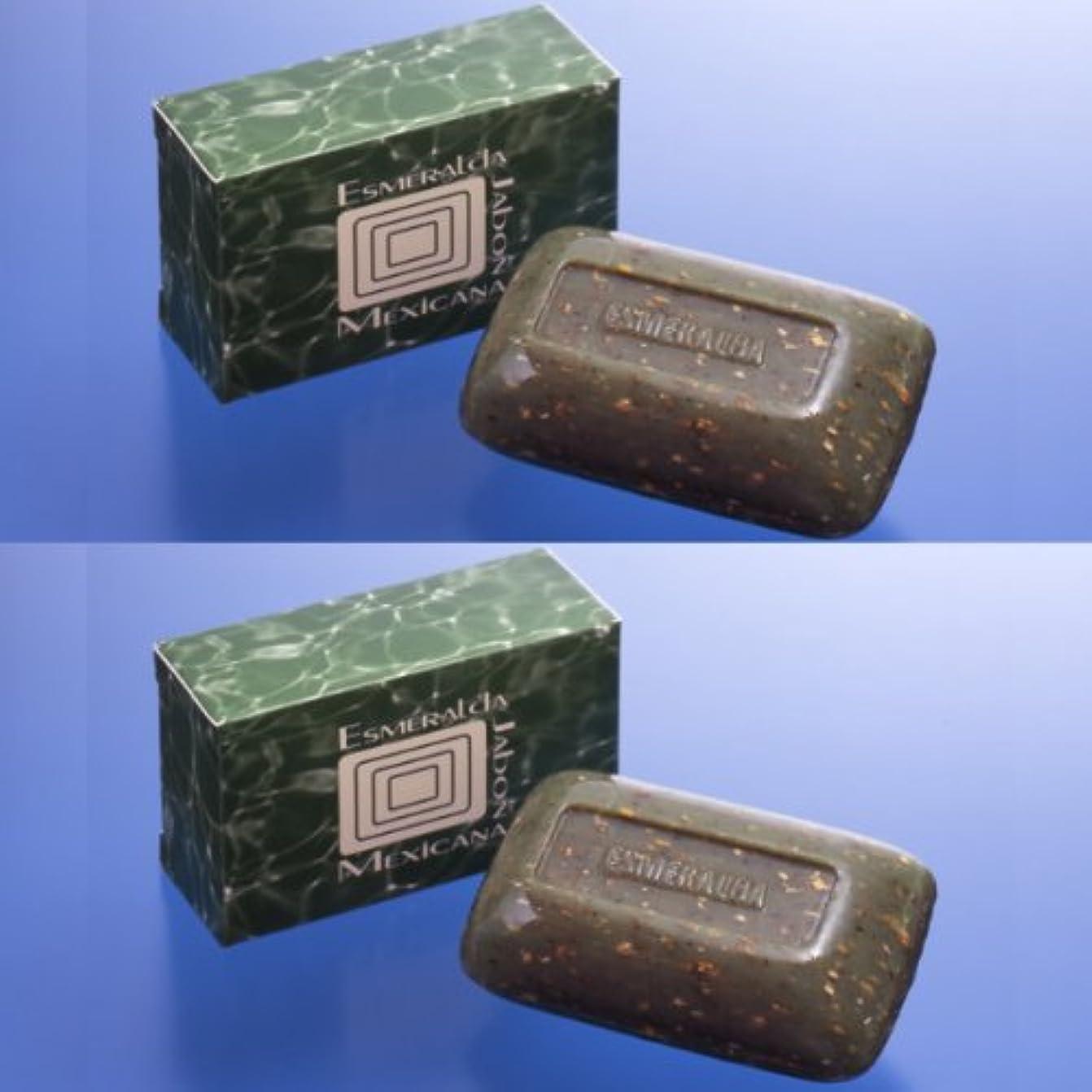 直感トラフネーピアメキシコで大人気のシミ取り石鹸『エスメラルダ?ハボン?メキシカーナ2個組』