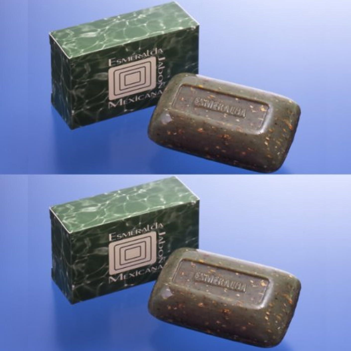 リラックスした動揺させる障害者メキシコで大人気のシミ取り石鹸『エスメラルダ?ハボン?メキシカーナ2個組』