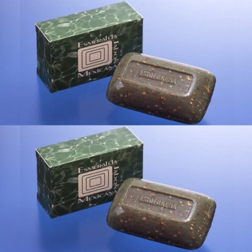 電圧収益すみませんメキシコで大人気のシミ取り石鹸『エスメラルダ?ハボン?メキシカーナ2個組』