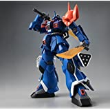 HGUC 機動戦士ガンダム外伝 THE BLUE DESTINY 1/144 イフリート改 プラモデル(ホビーオンラインショップ限定)