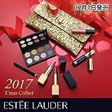 エスティローダー グッド アズ ゴールド 2017 クリスマス コフレ -ESTEE LAUDER-