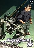 RIDEBACK 03[DVD]