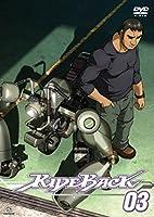 RIDEBACK 03 [DVD]