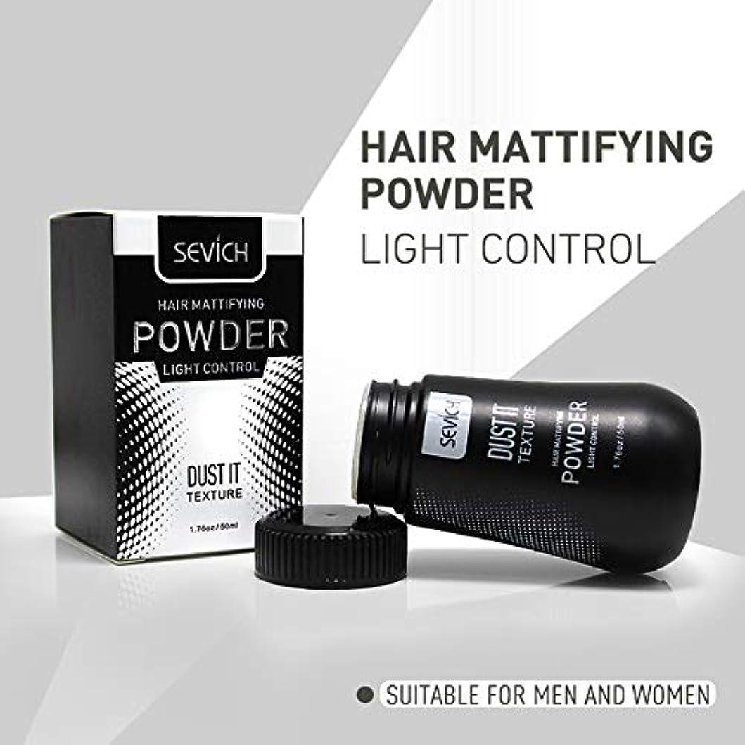 ACHICOO ふわふわの薄いヘアパウダーは髪のボリュームを向上させますユニセックスモデリングスタイリング除去オイルさわやかなパウダー
