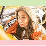アイラブユー(初回生産限定盤)(DVD付)