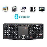(Backlit Version) Rii Bluetooth Mini QWERTY Keyboard Adjustable DPI Touchpad for PC, HTPC, Apple, Xbox360, Wii, PS3, Black (N7 BT) [並行輸入品]