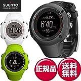 ◎スント(SUUNTO)腕時計 Ambit3 Run(アンビット3 ラン)GPSウォッチ 正規品 スマートウォッチ SS021258000:WHITE