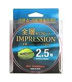 キザクラ(kizakura) ライン 全層 セミフロート インプレッション 2.5号