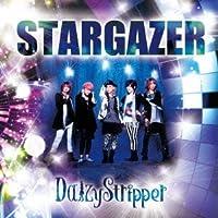 STARGAZER [通常盤A]
