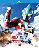 Ultraman Ginga Pt 1 Episode 1-6/[Blu-ray]