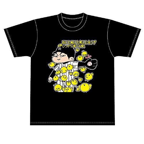 鳥谷選手2000本安打カウントダウン 1984本 Tシャツ Lサイズ あと16本