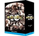 NHKスペシャル デジタルリマスター版 映像の世紀 ブルーレイBOX Blu-ray