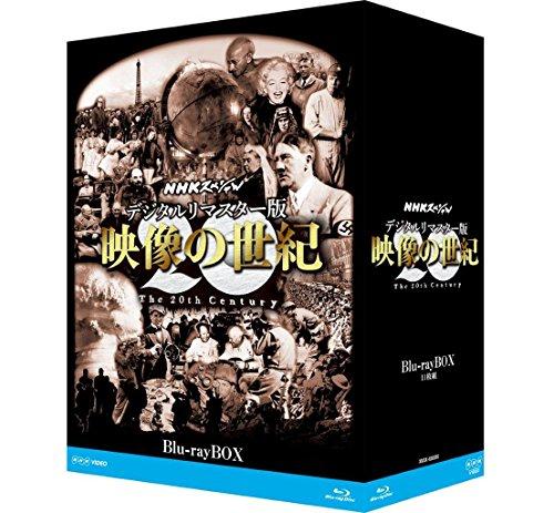 NHKスペシャル デジタルリマスター版 映像の世紀 ブルーレイBOX [Blu-ray]の詳細を見る