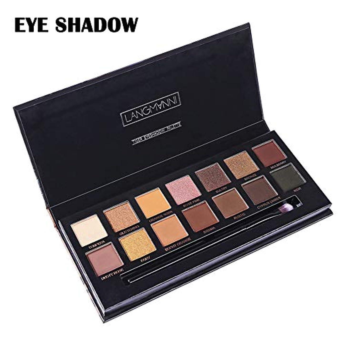 同種の急流時制Symboat 1Pcs 14色 Eye Shadow アイシャドウパレット メイクパレット アイシャドウベース 化粧 マット グリッター 長持ち 高発色 自然立体
