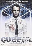 CUBE NEXT[DVD]