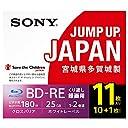 SONY ビデオ用ブルーレイディスク 11BNE1VSPS2 (BD-RE 1層 25GB 2倍速 10枚 1枚の増量パック)